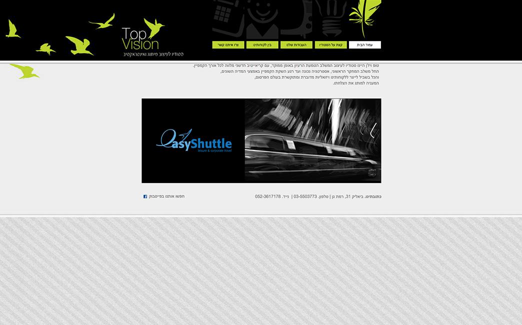 Sasy Levi's website - Wix Stories