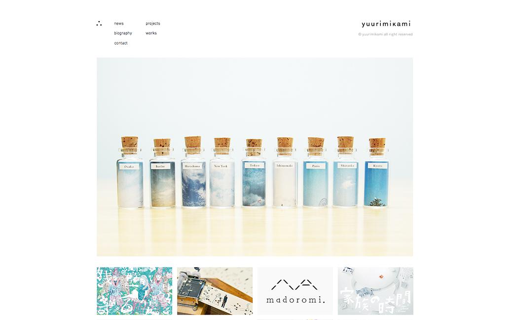 Yuuri Mikami's website - Wix Stories